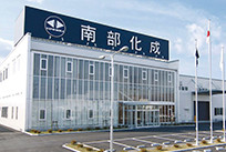Nanbu Plastics Co., Ltd.